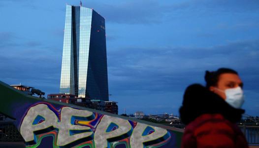 BCE PEPP